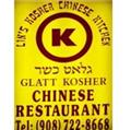 Lin's Kosher Chinese Kitchen
