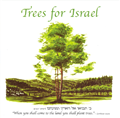 shiva.com_trees_for_israel